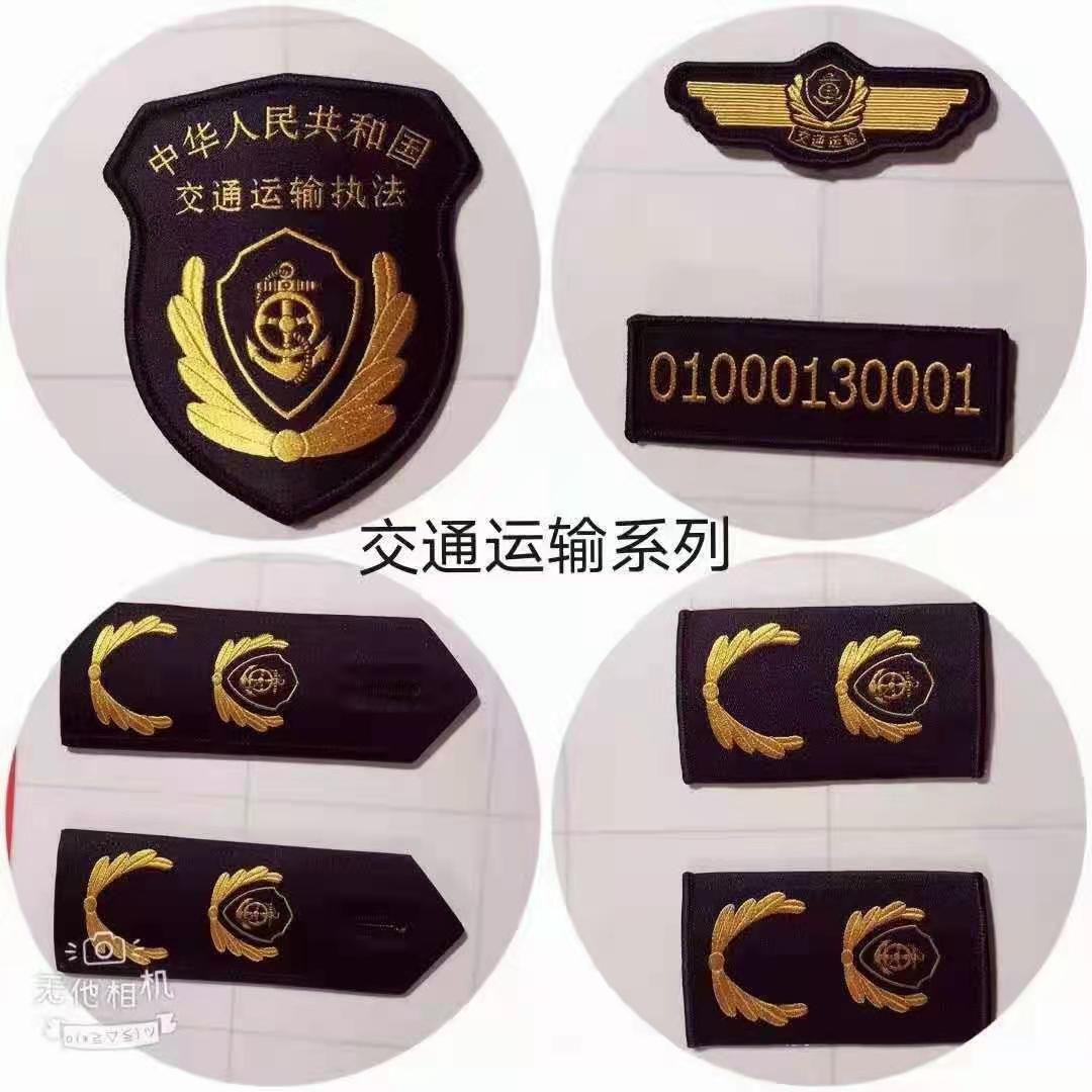 威海新式交通标志服