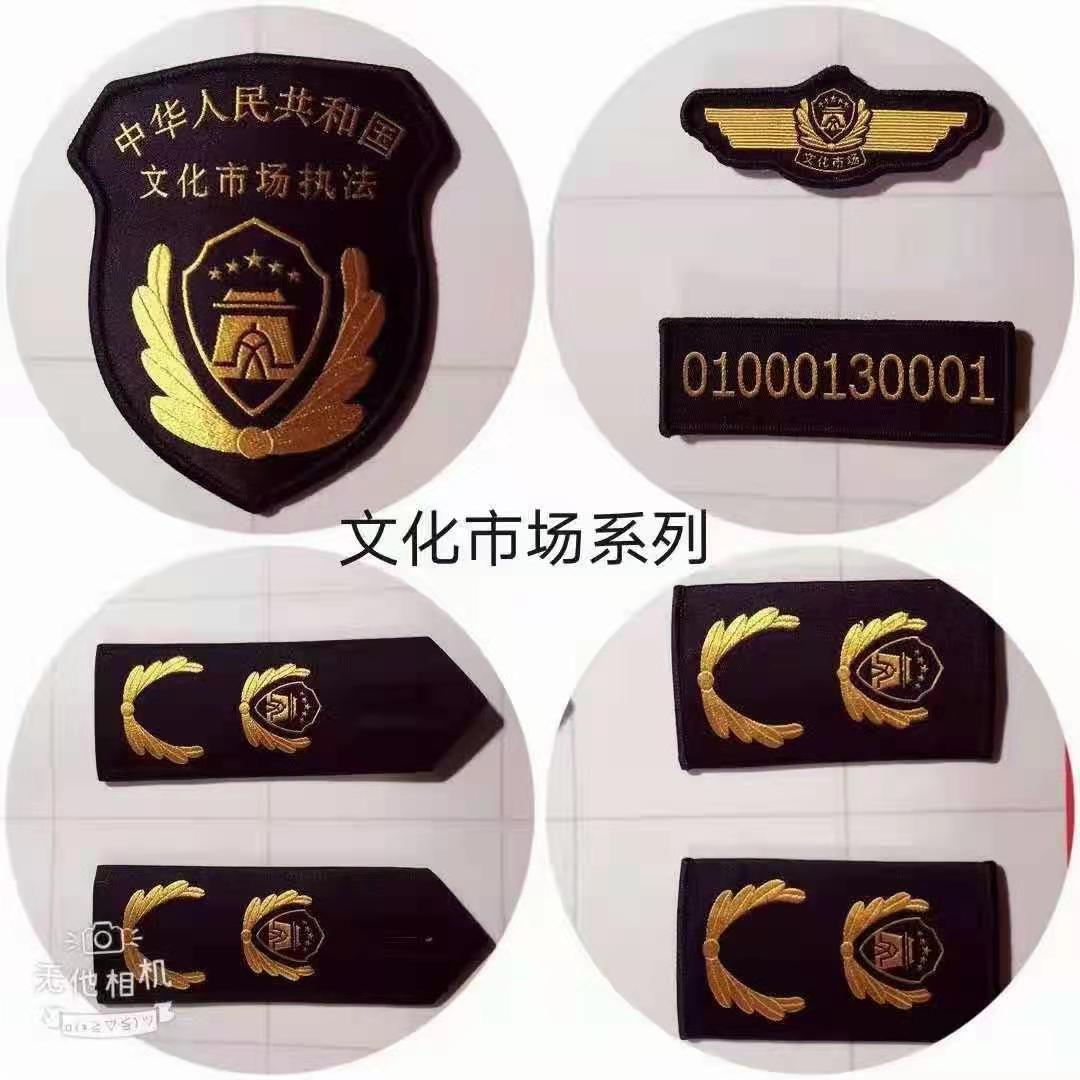 南城文化标志服