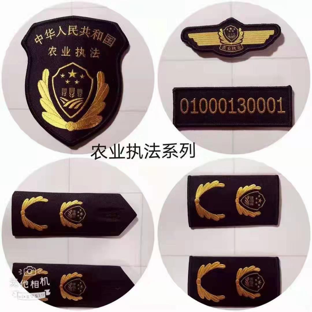 威海综合执法标志服